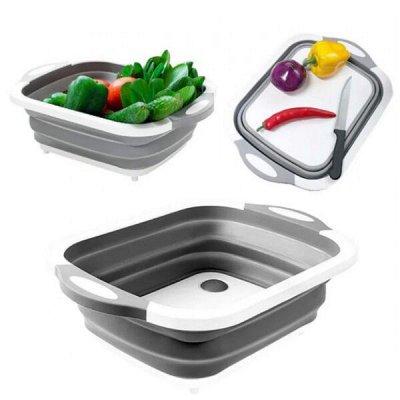 ✌ ОптоFFкa*Всё в наличии* Всё для кухни и дома и отдыха*✌ — Многофункциональная разделочная доска-таз — Аксессуары для кухни