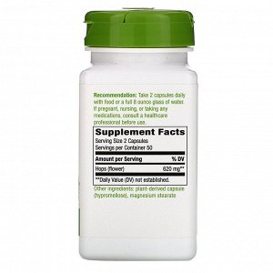 Nature&#x27 - s Way, Hops Flowers, 620 mg, 100 Vegan Capsules