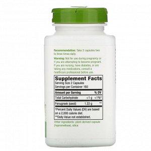 Nature&#x27 - s Way, Семена пажитника, 1220 мг, 320 веганских капсул