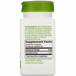 Nature&#x27 - s Way, Black Walnut, Hulls, 500 мг, 100 вегетарианских капсул
