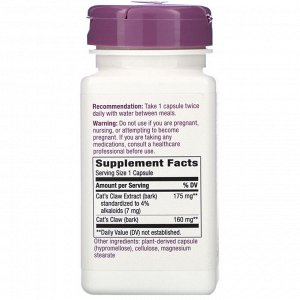 Nature&#x27 - s Way, Ункария опушенная, 175 мг, 60 веганских капсул