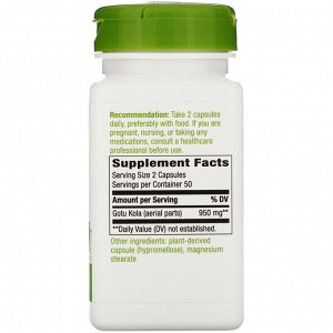Nature&#x27 - s Way, Готу кола, 950 мг, 100 веганских капсул