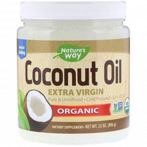 Nature&#x27 - s Way, Органический продукт, Кокосовое масло, Первый холодный отжим, 32 унц. (896 г)