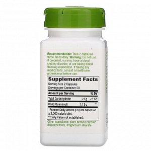 Nature&#x27 - s Way, Dong Quai Root, 1,130 mg, 100 Vegan Capsules
