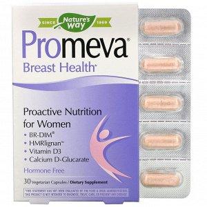 Nature's Way, Promeva, для поддержки здоровья груди, 30 растительных капсул