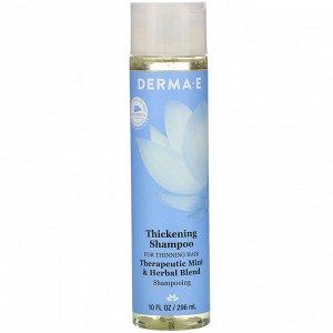 Derma E, Thickening Shampoo, Therapeutic Mint & Herbal Blend, 10 fl oz (296 ml)