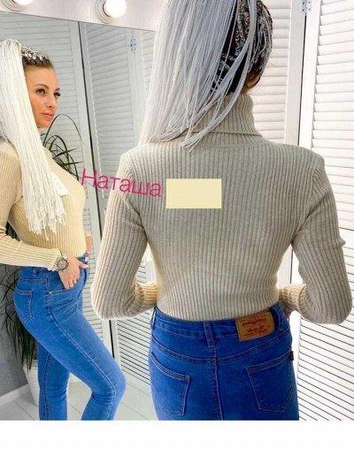 ❤️Хиты продаж! Модный гардероб по привлекательным ценам!❤️ — от 787 рублей! Женские водолазки — Водолазки