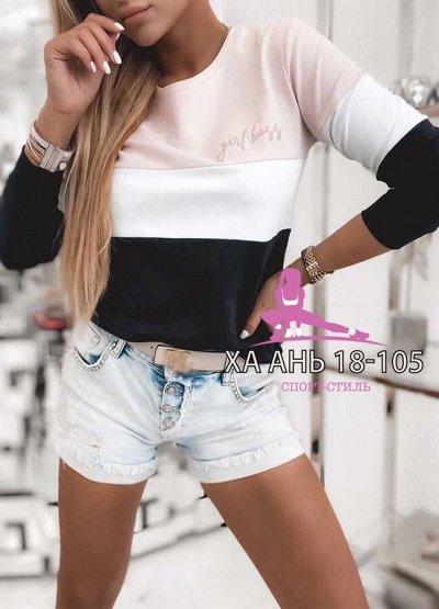 ❤️Хиты продаж! Модный гардероб по привлекательным ценам!❤️ — Женские кофты от 656 рублей — Джемперы