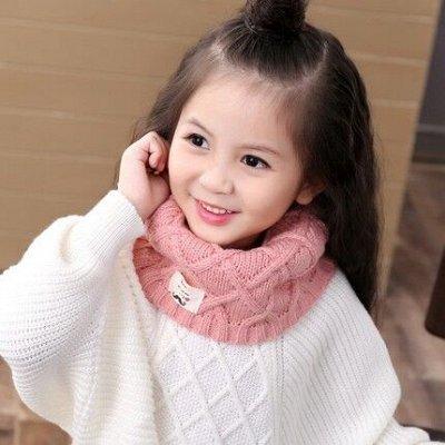 Пуховики, куртки, зимняя обувь! Только для детей!  — Бакалавры и Снуды детские — Аксессуары