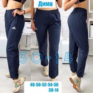 Женские спортивные штаны. Ткань трикотаж