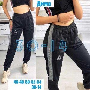 Женские спортивные штаны. Ткань Эластик