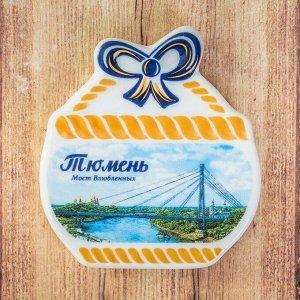 Магнит-корзинка «Тюмень. Мост влюблённых»