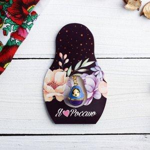 Подвеска-матрёшка на открытке «Я люблю Россию»