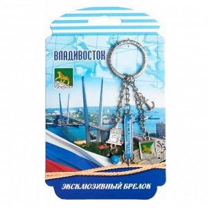 Брелок составной «Владивосток. Герб»