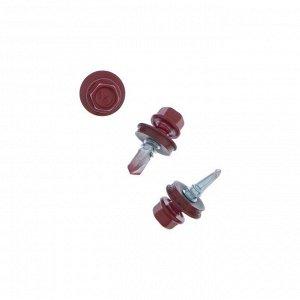 Саморез  5,5х19 кровельный, красно-коричневый, RAL 3011, уп. 70 шт.