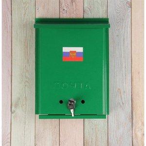 Ящик почтовый с замком, вертикальный, «Почта», зелёный