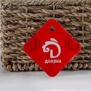 Кашпо плетёное Доляна «Я тебя люблю». цвет коричневый