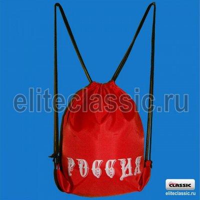 Красивая школьная форма♥ — Рюкзак. Фартук для трудов — Сумки и рюкзаки