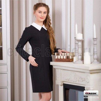 Красивая школьная форма♥ — Сарафан. Платья — Платья