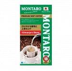 Кофе MONTARO Килиманджаро мол. фильтр-пакет 7г. 1/18шт/10