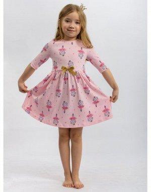 "Платье ""ПлД-8"" принцесса"
