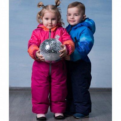 Детская верхняя одежда Аврора. Зима 2020 + Распродажа осени — Зима 2020 малыши — Для новорожденных