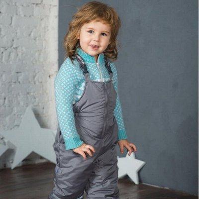 Детская верхняя одежда Аврора. Зима 2020 + Распродажа осени — Брюки и полукомбенизоны зима — Унисекс