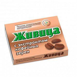"""Смолка жевательная """"Живица"""", с экстрактом кофейных зерен"""