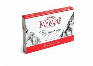 """Мумие """"Бальзам гор"""", таблетки, 0,2 гр., №30"""
