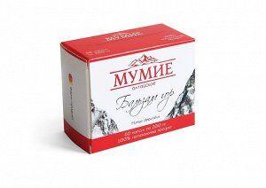 "Мумие ""Бальзам гор"", капсулы, 0,2 гр., №60"