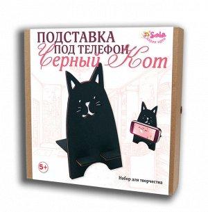 Подставка под телефон Черный кот