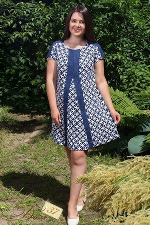 Платье «Персив»