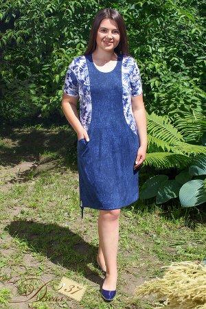 Платье «Петула»