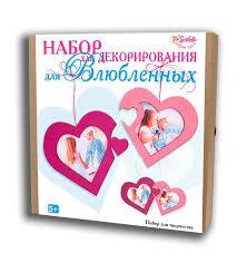 Набор для декорирования Для Влюбленных