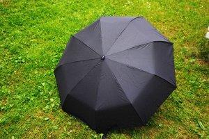 Зонт мужской GALAXY п/авт.