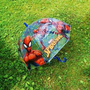Зонт трость детский для девочки