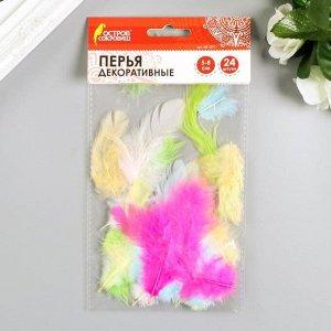 """Перья декоративные """"Карнавальные"""", 5-8 см (набор 24 шт) 6 цветов, пастель, ассорти"""
