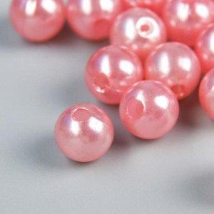 """Набор декоративных бусин для творчества """"Жемчуг розовый"""" d=0,8 см 20 гр"""
