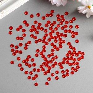 """Декор для творчества пластик """"Стразы круглые. Красные"""" (набор 200 шт) 0,5х0,5 см"""