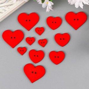 """Пуговицы декоративные """"Сердце"""", дерево (набор 12 шт) ассорти, красные"""