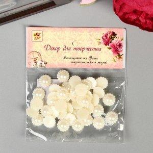 Набор для творчества, половина жемчужины, цветочек, d=1.4 см, 20 г