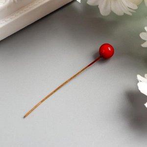 """Декор для творчества """"Ягодка красная"""" набор 50 шт диам 0,8 см"""