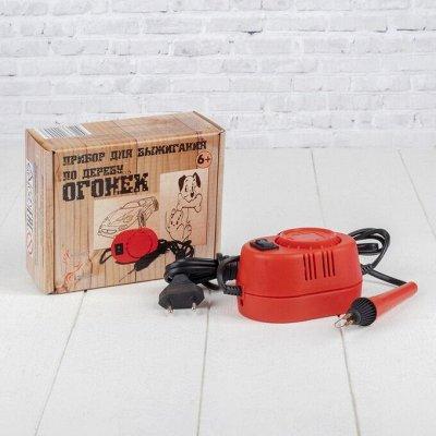 Деревянные игрушки - подарок природы детям!  — Наборы для выжигания — Для творчества