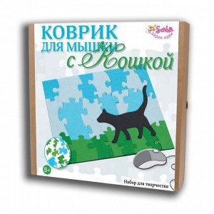 Коврик для мышки С кошкой 18.5*23*0.5 см.