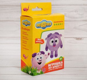 Набор для творчества игрушка из шерсти Смешарики Бараш