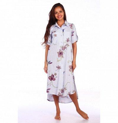 №33=✦БайТекс✦ - Стильный трикотаж,приятные цены — Платья — Повседневные платья