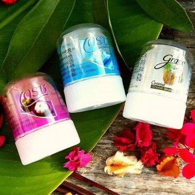 Тайская лавка - любимые товары!   — ДЕЗОДОРАНТЫ, ТАЛЬКИ — Для тела