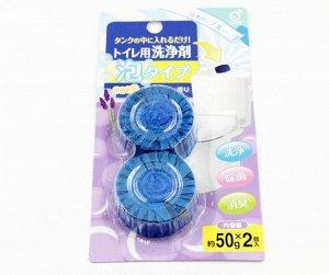 """234740 """"Okazaki"""" Очищ. и дез. пенящ. табл ... окраш. воду в голубой цв. (аром. лаванды) 50гр*2  1/80"""