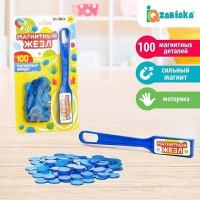Товары для детей!!! — Развивающие и обучающие игрушки-1. — Детям и подросткам