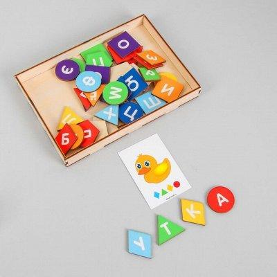 Развивающие игрушки от Симы — Готовимся к школе — Развивающие игрушки